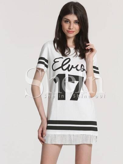 White Short Sleeve Striped Dress