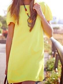 Yellow Lemon Short Sleeve Casual Backless Dress