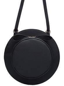 Black Zipper Hat Bag
