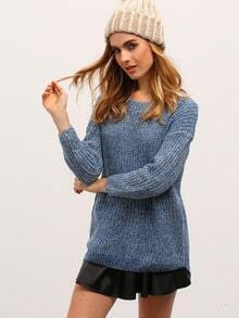 Blue Long Sleeve Dipped Hem Loose Sweater