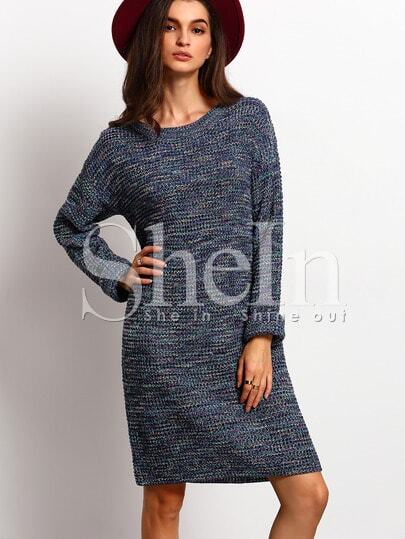 Multicolor Long Sleeve Round Neck Sweater