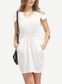 White Zipper Work Dress With Belt