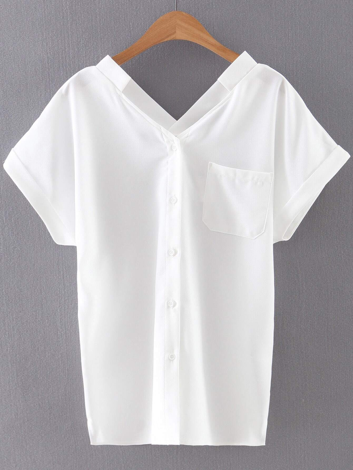 Белая Блузка Из Шифона С Доставкой