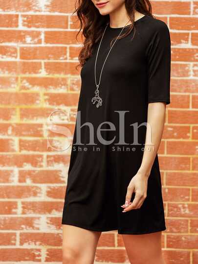 Elbow Sleeve Casual Dress