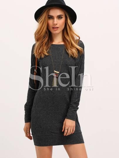 Grey Long Sleeve Round Neck Dress