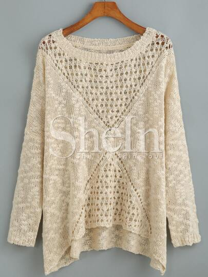 Apricot Long Sleeve Hollow Sweater