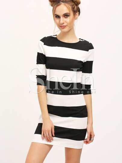 White Striped Sheath Dress
