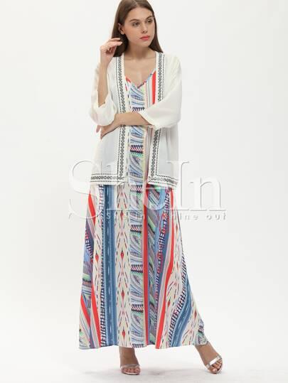 White Collarless Folk Print Kimono