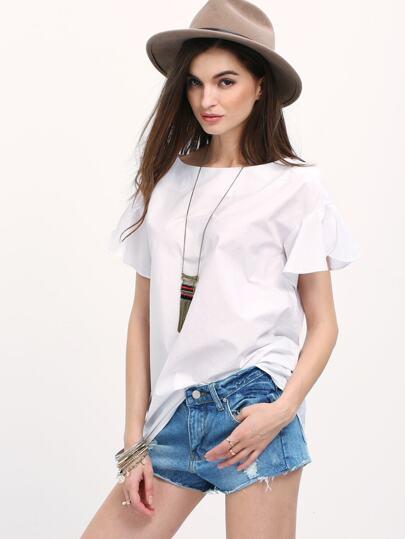 Blusa manga corta casual -blanco