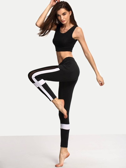 Black White Stretchy Sport Long Pants