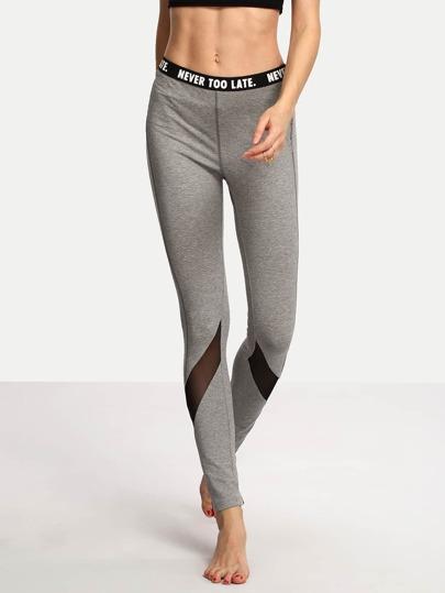 Grey Letters Print Patchwork Sport Pants