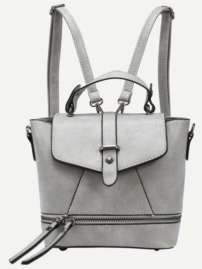 Faux Leather Zip Front Multiway Flap Backpack - Grey