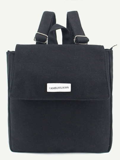 Black Flat Canvas Flap Backpack
