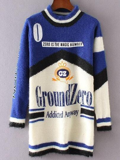 Color Block Crew Neck Stripe Trim Long Fluffy Sweater