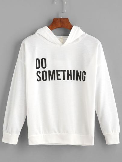 White Slogan Print Drop Shoulder Hooded Sweatshirt