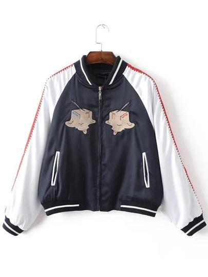 Navy Embroidery Zipper Up Varsity Jacket