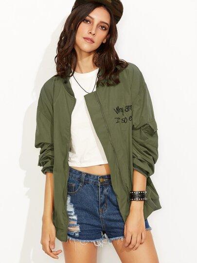 Army Green Drop Shoulder Letter Embroidered Zipper Jacket