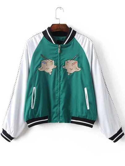 Green Embroidery Zipper Up Varsity Jacket