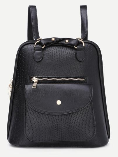 Black Embossed Flap Pocket PU Backpack