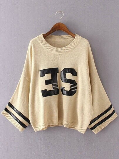 Khaki Drop Shoulder Striped Patches Sweater