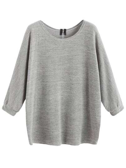 Grey Zipper Back T-shirt