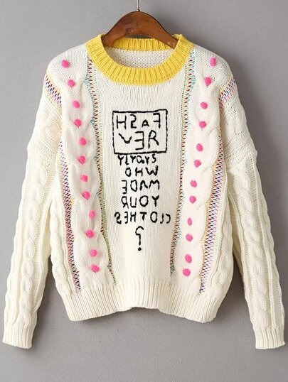 Beige Contrast Neck Cable Knit Pom Pom Sweater