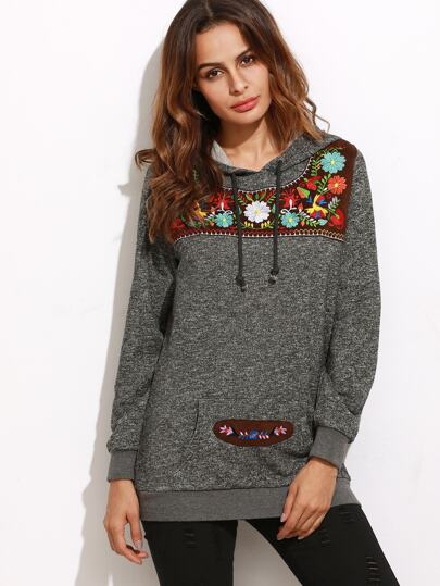 Grey Marled Knit Hoodie With Embroidered Patch Detail