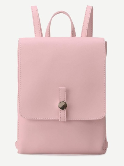 Pink Faux Leather Flap Backpack