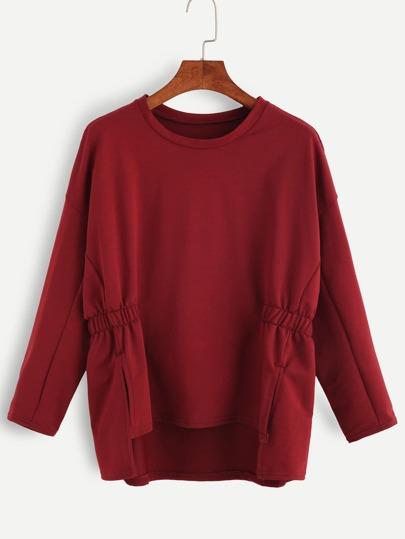 Slit Side High Low Shirred T-shirt