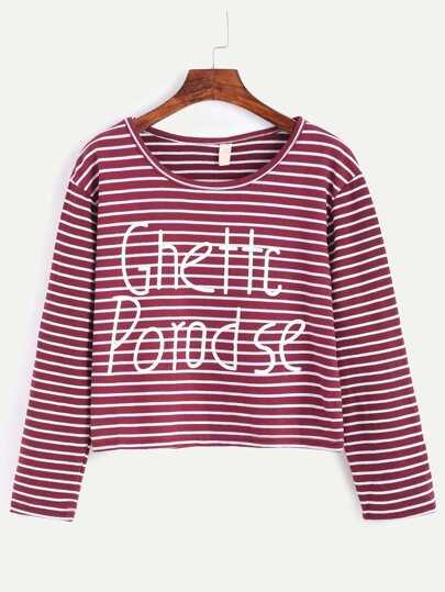 Camiseta a rayas con estampado de letras