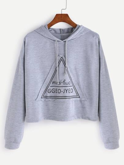 Grey Letter Print Patch Crop Hooded Sweatshirt