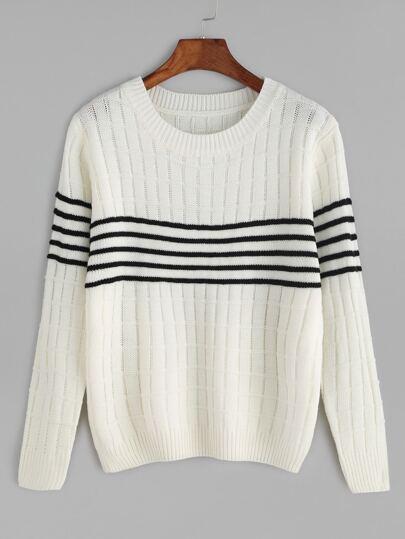 Beige Contrast Striped Knitwear