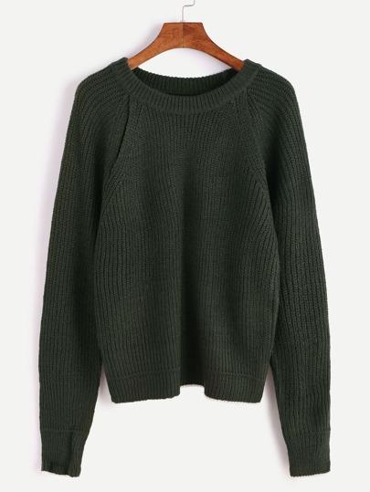 Army Green Contrast Edge Drop Shoulder Seam Sweater