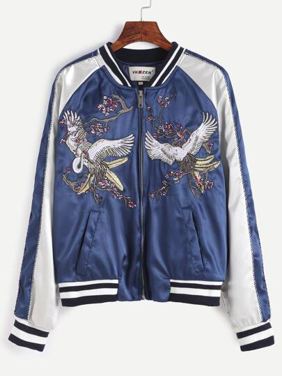 Contrast Striped Trim Embroidered Baseball Jacket