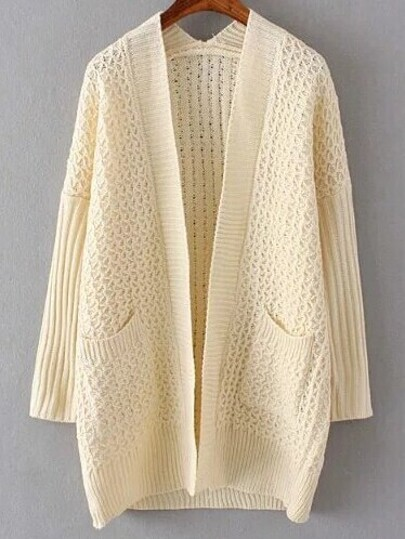 Beige Collarless Drop Shoulder Pocket Cardigan