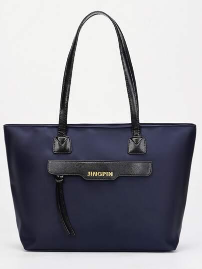 Nylon Einkaufstasche mit Reißverschluss-marine