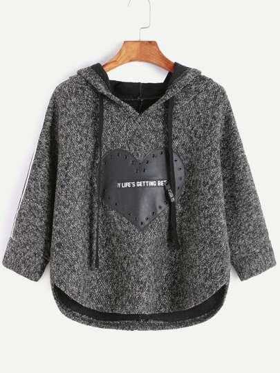 Dark Grey Hooded Striped Trim Patch Sweatshirt