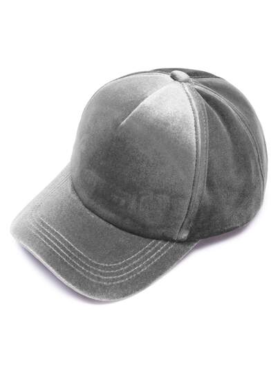 Shiny Grey Stylish Casual Baseball Cap