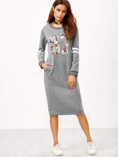 فستان نمط كنزة صوفية رمادية بطباعة وشق خلفي
