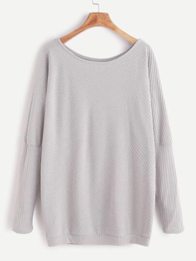 Grey Ribbed Drop Shoulder Sweatshirt