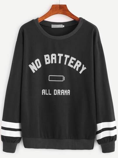 Black Varsity Striped And Letter Print Sweatshirt