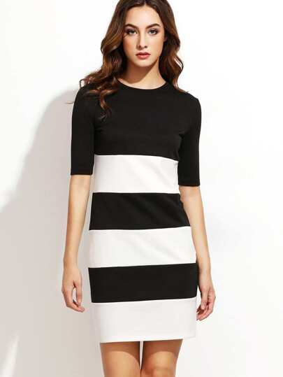 Black And White Wide Striped Sheath Dress