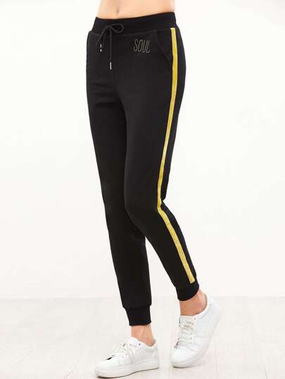 Black Letter Embroidered Striped Side Sweatpants