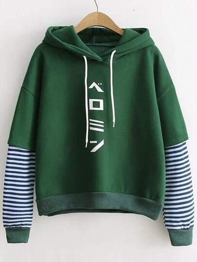 Green Striped Sleeve 2 In 1 Hooded Sweatshirt