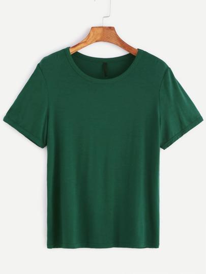 Green Round Neck Short Sleeve T-shirt