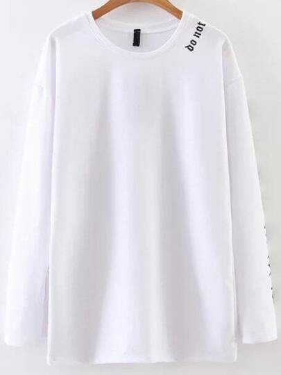 White Letter Printed Casual Sweatshirt