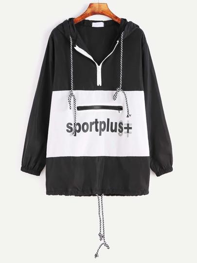 Black Contrast Letter Print Zip Detail Drawstring Hooded Sweatshirt