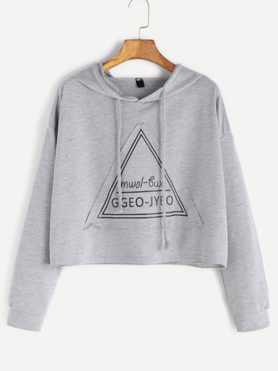 Grey Hooded Drop Shoulder Patch Crop Sweatshirt