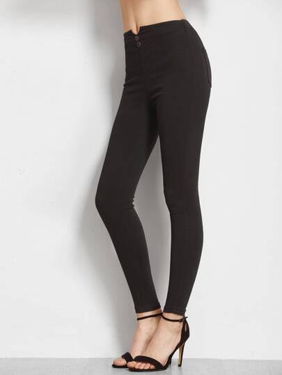 Black Elastic Waist Skinny Pants