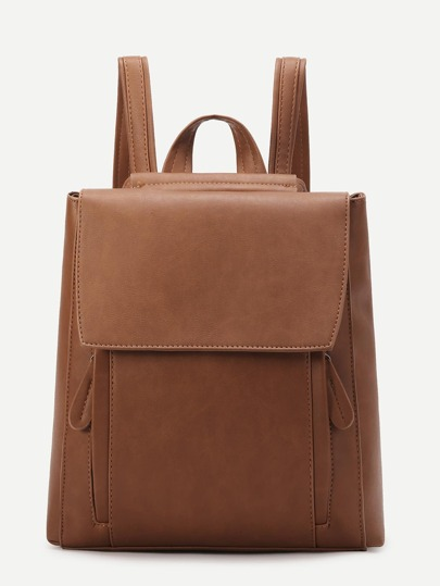 Khaki Vintage PU Backpack